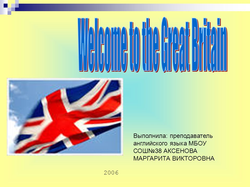 London constitutes the greater part of the British Isles and comprises the four countries of Click on the names of the countries to get some more information