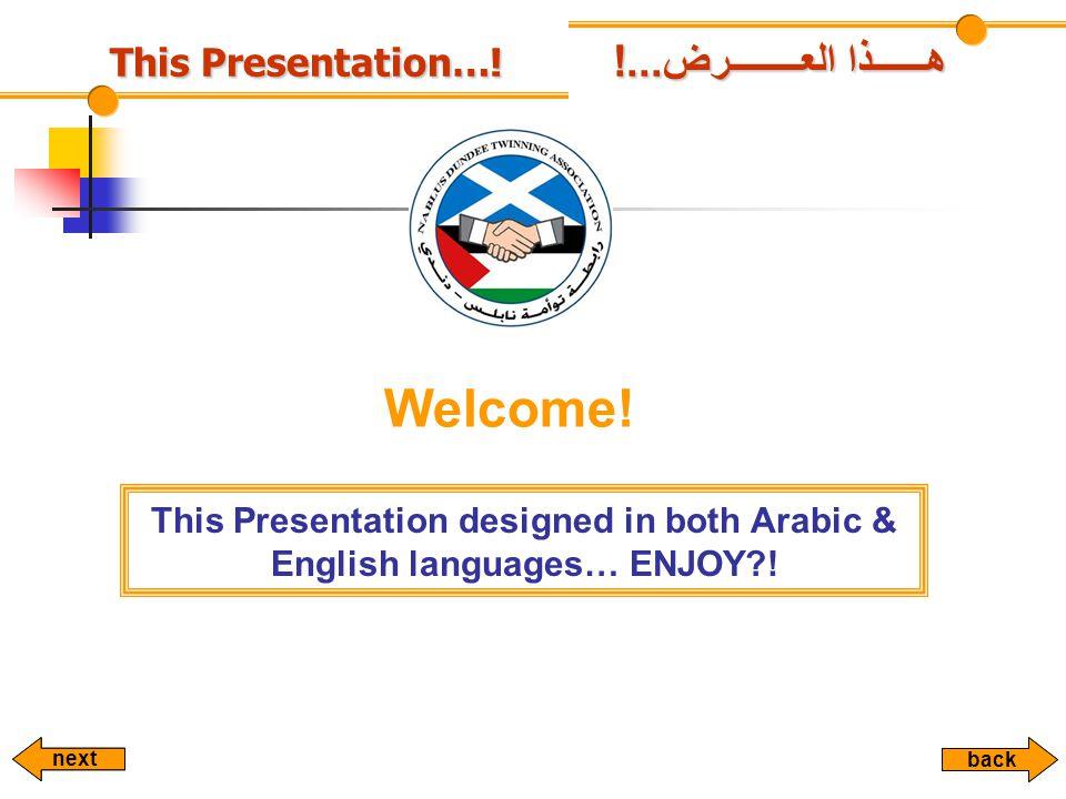 هــــــذا العــــــــرض.... This Presentation….