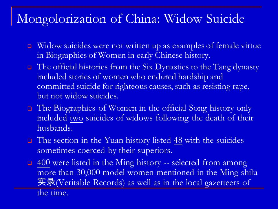 Mongolorization of China: Widow Suicide  Widow suicides were not written up as examples of female virtue in Biographies of Women in early Chinese history.