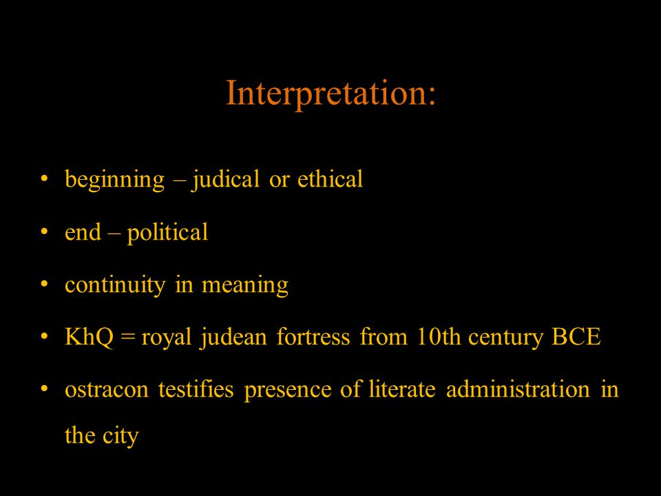 beginning – judical or ethical end – political continuity in meaning KhQ = royal judean fortress from 10th century BCE ostracon testifies presence of literate administration in the city Interpretation: