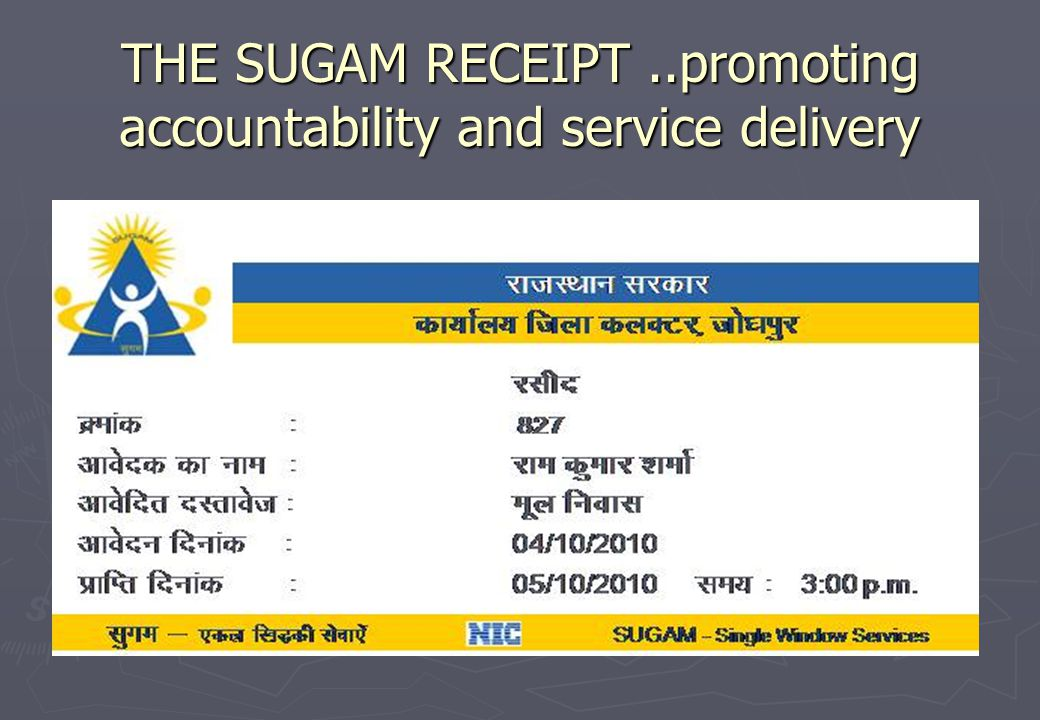 THE SUGAM RECEIPT..promoting accountability and service delivery