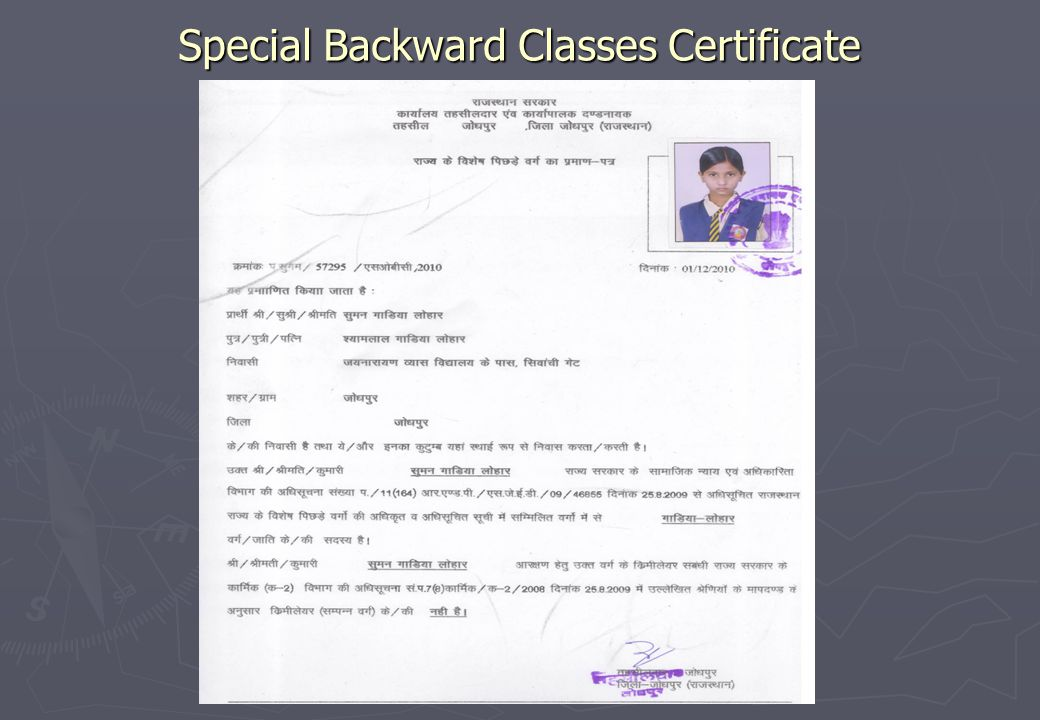 Special Backward Classes Certificate