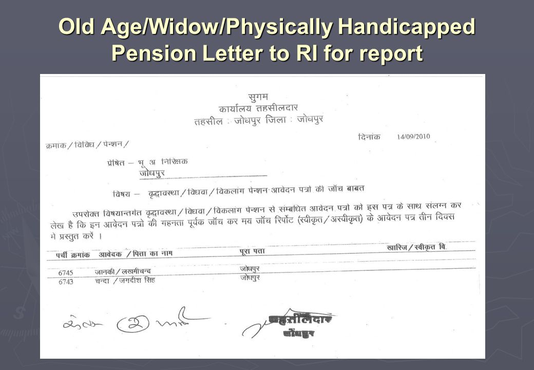 Old Age/Widow/Physically Handicapped Pension Letter to RI for report