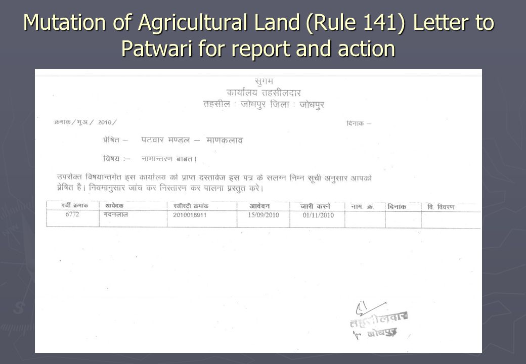 Mutation of Agricultural Land (Rule 141) Letter to Patwari for report and action