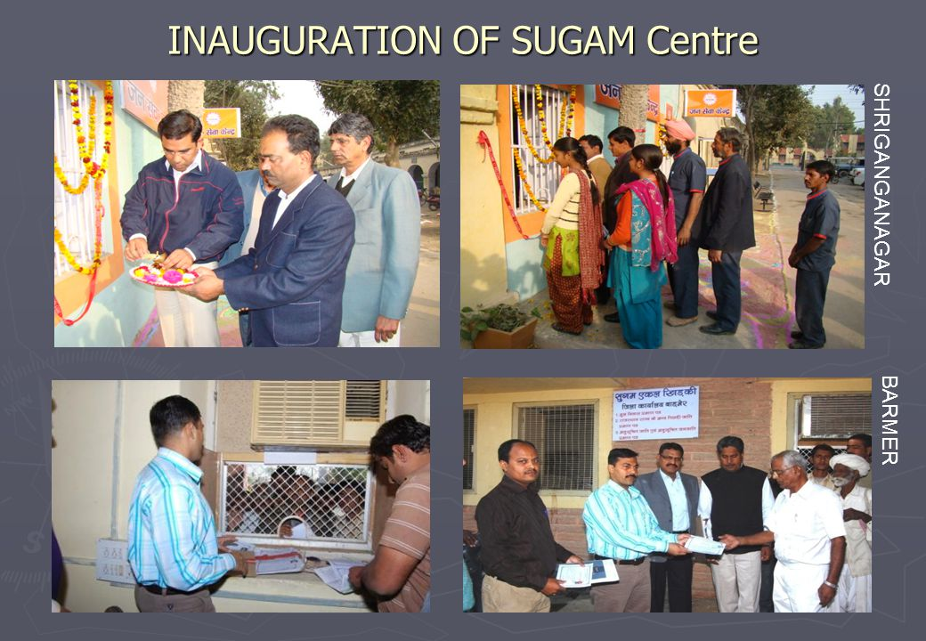 INAUGURATION OF SUGAM Centre SHRIGANGANAGAR BARMER