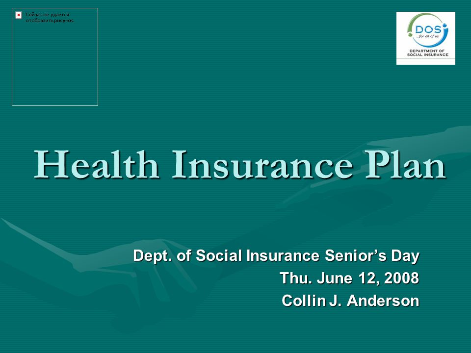 Health Insurance Plan Dept. of Social Insurance Senior's Day Thu. June 12, 2008 Collin J. Anderson