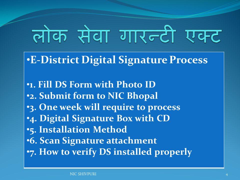 NIC SHIVPURI E-District Digital Signature Process 1.