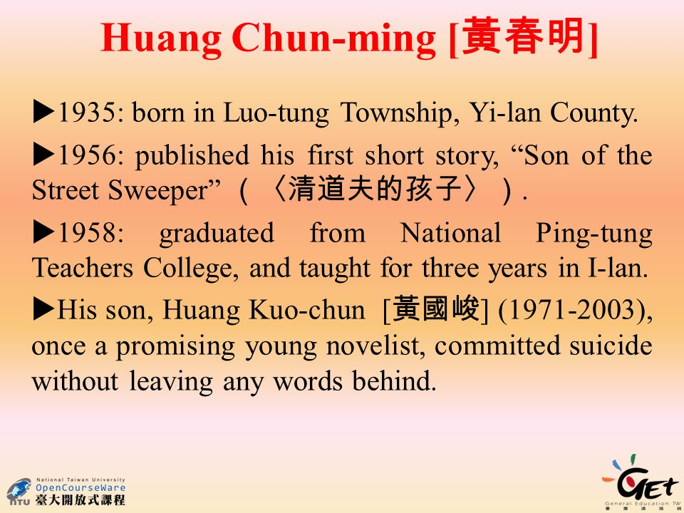 Huang Chun-ming [ 黃春明 ]  1935: born in Luo-tung Township, Yi-lan County.