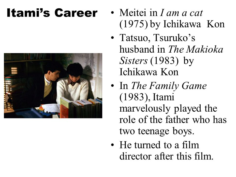 Itami as Auteur Louis Buñuel's film, The Discreet Charm of Bourgeoisie The satire on the hypocritical discreetness of the bourgeoisie is inserted in Tampopo referring to the Buñuel's film.