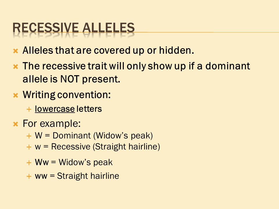  Alleles that are covered up or hidden.