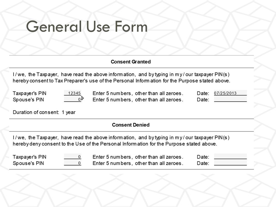 General Use Form