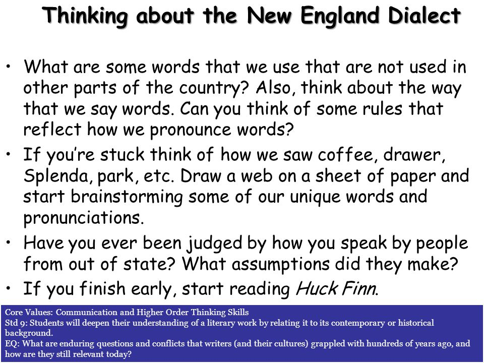 Thinking about the New England Dialect What are some words that we use that are not used in other parts of the country.