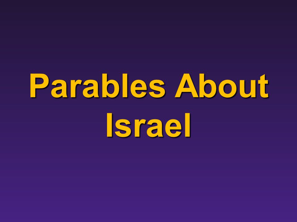"""The Unjust Judge Interpretation This is a """"how much more"""" parable: This is a """"how much more"""" parable: If an unrighteous judge how much more God in his"""