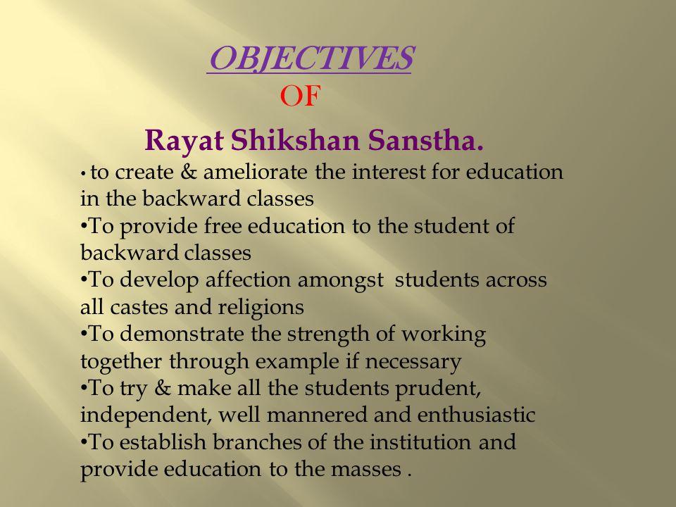 Rayat Shikshan Sanstha.