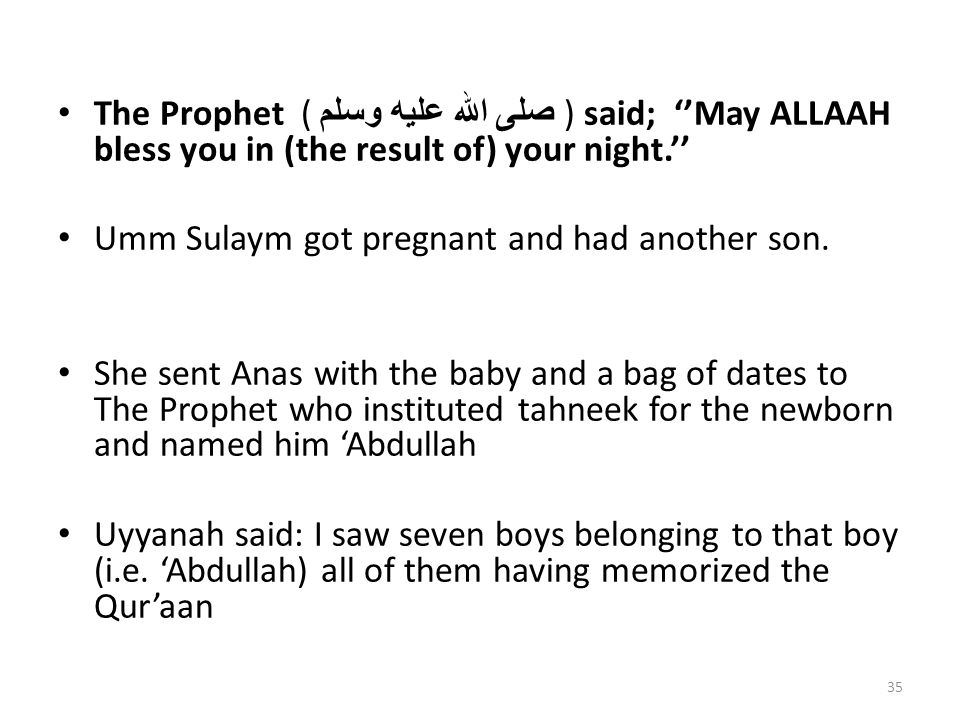 The Prophet ( صلى الله عليه وسلم ) said; ''May ALLAAH bless you in (the result of) your night.'' Umm Sulaym got pregnant and had another son.