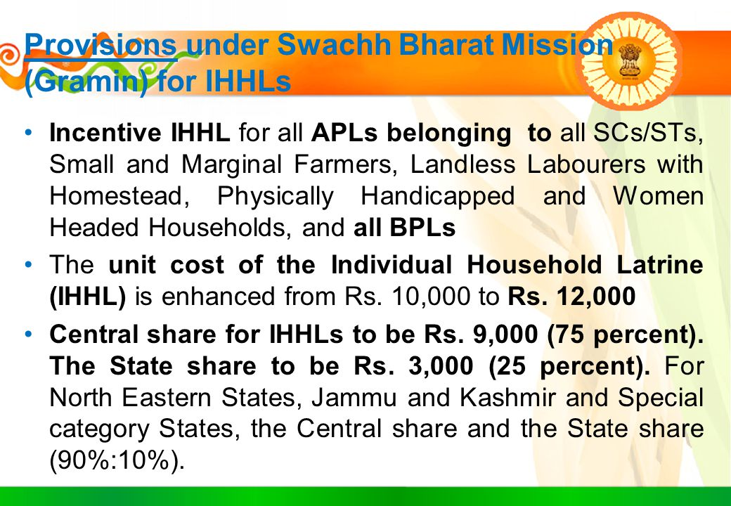 Provisions under Swachh Bharat Mission (Gramin) for IHHLs Incentive IHHL for all APLs belonging to all SCs/STs, Small and Marginal Farmers, Landless L