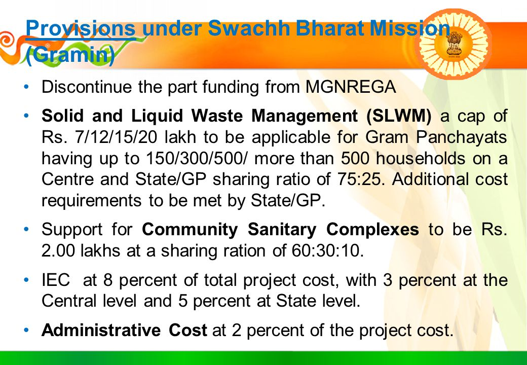 (D)Foot Soldiers – District, Block Coordinators and Swachtha Doots (SD): (i)District And Block Level Personnel : States to commit to deploy adequate regular full time staff for the Mission at the State and District levels.