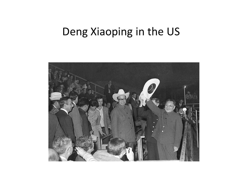 Deng Xiaoping in the US