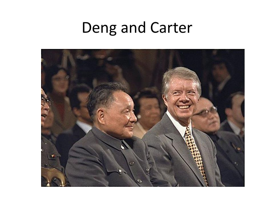 Deng and Carter