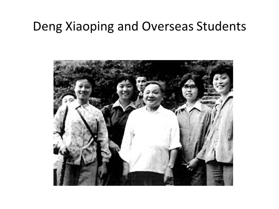 Deng Xiaoping and Overseas Students