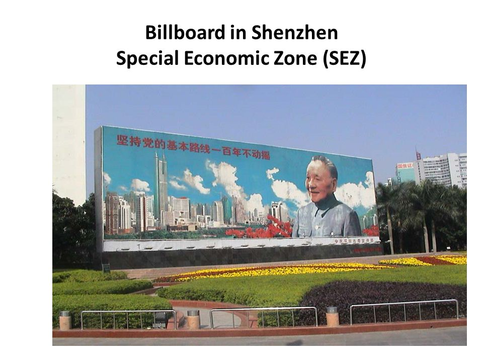 Billboard in Shenzhen Special Economic Zone (SEZ)