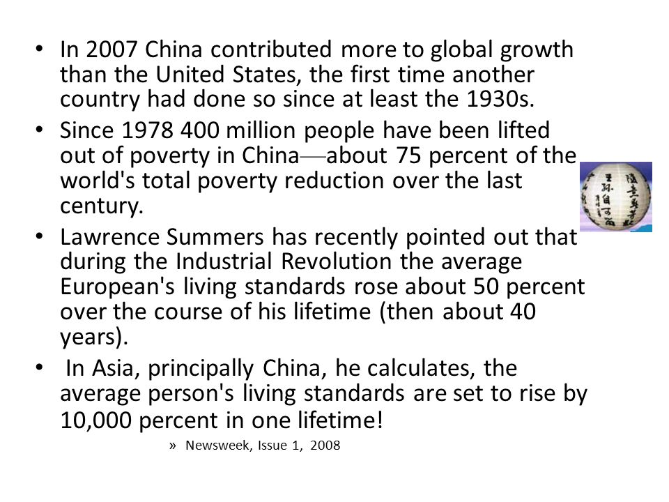 In 2007 China contributed more to global growth than the United States, the first time another country had done so since at least the 1930s.