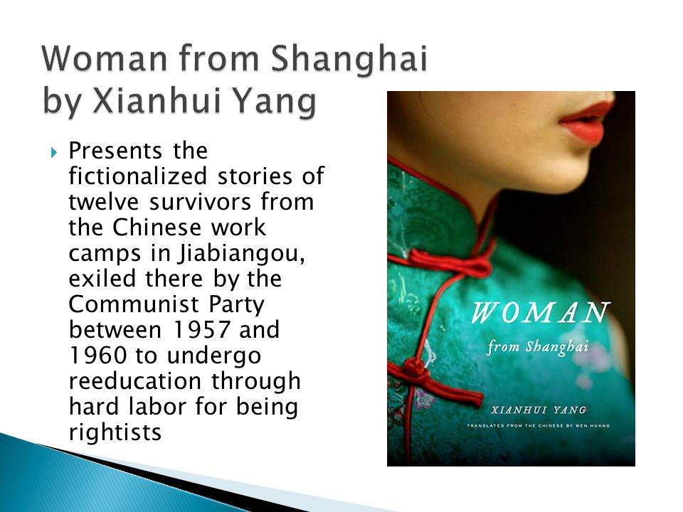  Presents the fictionalized stories of twelve survivors from the Chinese work camps in Jiabiangou, exiled there by the Communist Party between 1957 and 1960 to undergo reeducation through hard labor for being rightists
