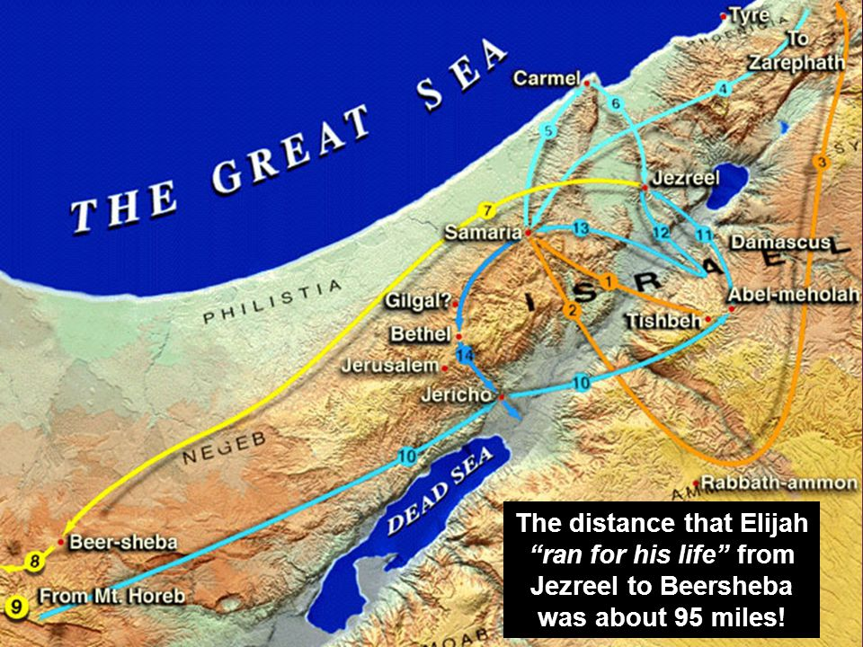 The distance that Elijah ran for his life from Jezreel to Beersheba was about 95 miles!