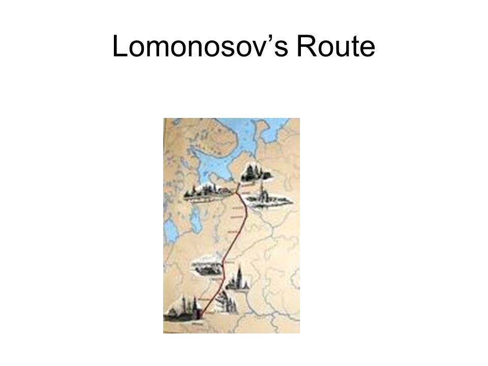 Lomonosov's Route