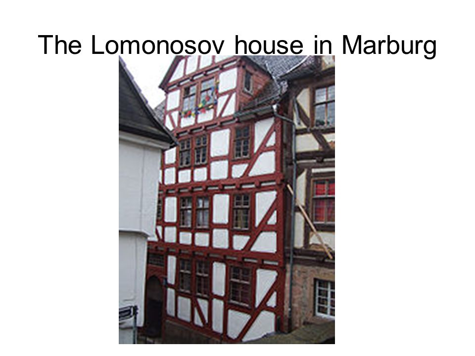 The Lomonosov house in Marburg