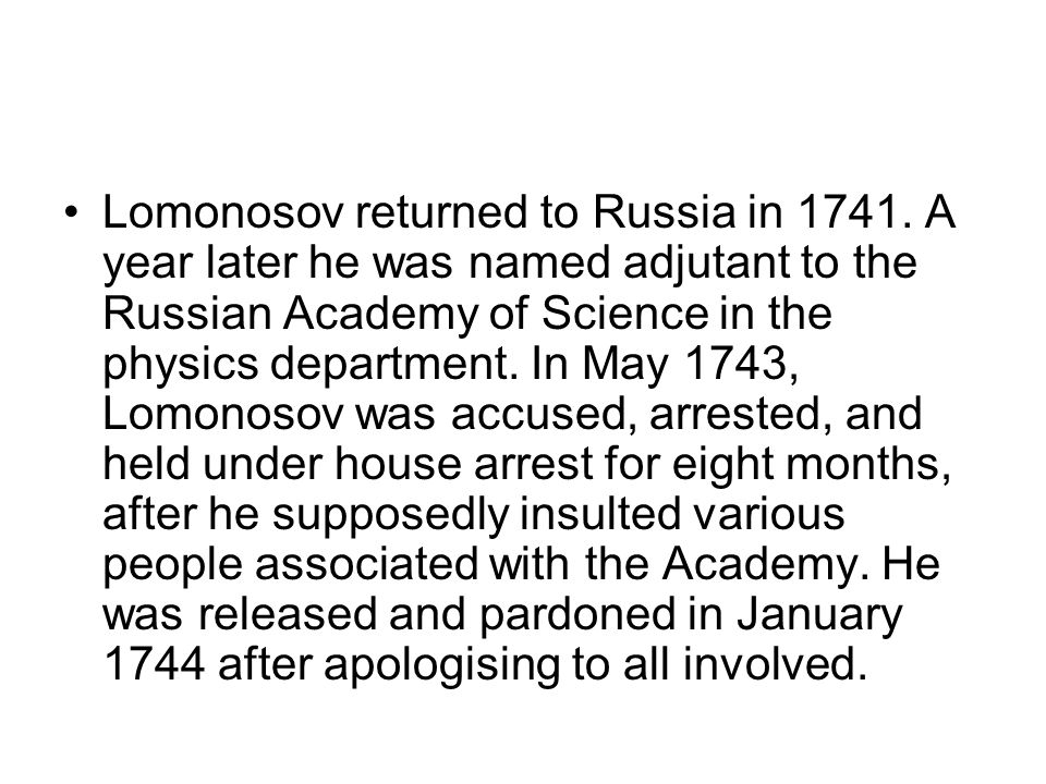 Lomonosov returned to Russia in 1741.