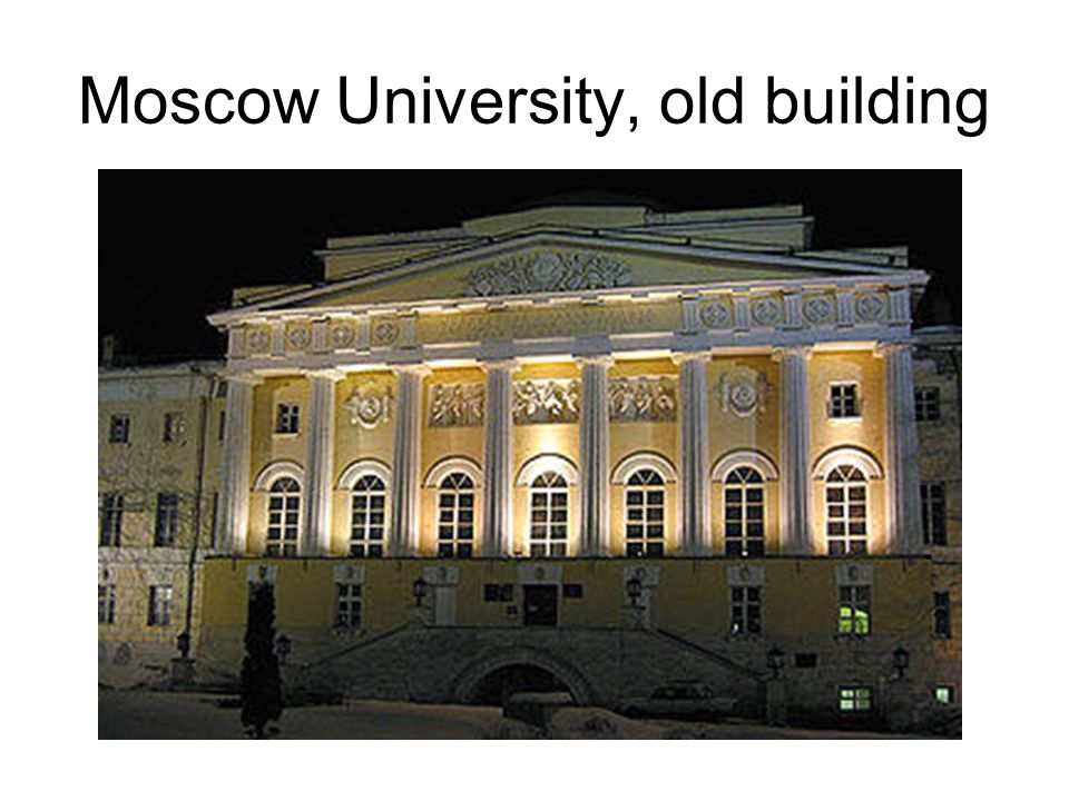 Moscow University, old building