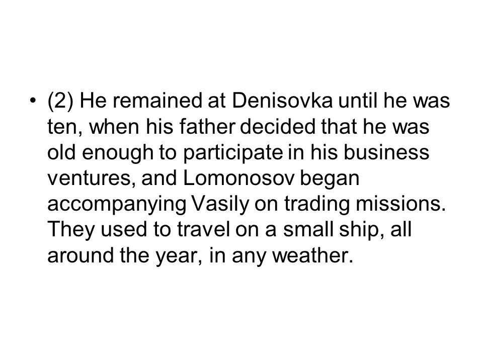 A Fisherman's Ship