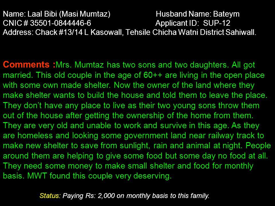 Name: Laal Bibi (Masi Mumtaz) Husband Name: Bateym CNIC # 35501-0844446-6 Applicant ID: SUP-12 Address: Chack #13/14 L Kasowall, Tehsile Chicha Watni District Sahiwall.