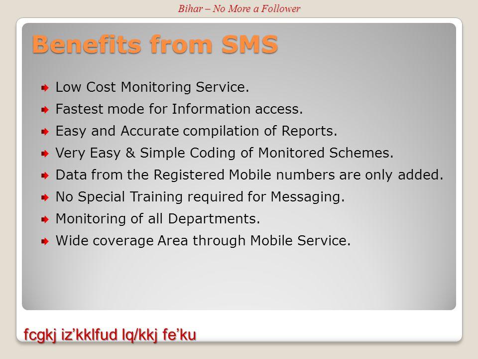 fcgkj iz'kklfud lq/kkj fe'ku Low Cost Monitoring Service.