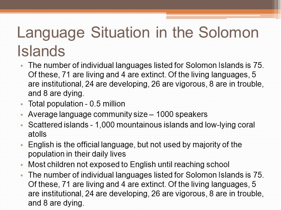 THE JOURNEY TOWARDS THE IMPLEMENTATION OF THE MTB-MLE PILIOTS FOR SOLOMON ISLANDS BEGINS HERE: 2004- 2006 It does not matter how slowly you go as long as you do not stop ― ConfuciusConfucius
