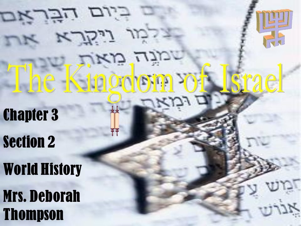 Chapter 3 Section 2 World History Mrs. Deborah Thompson