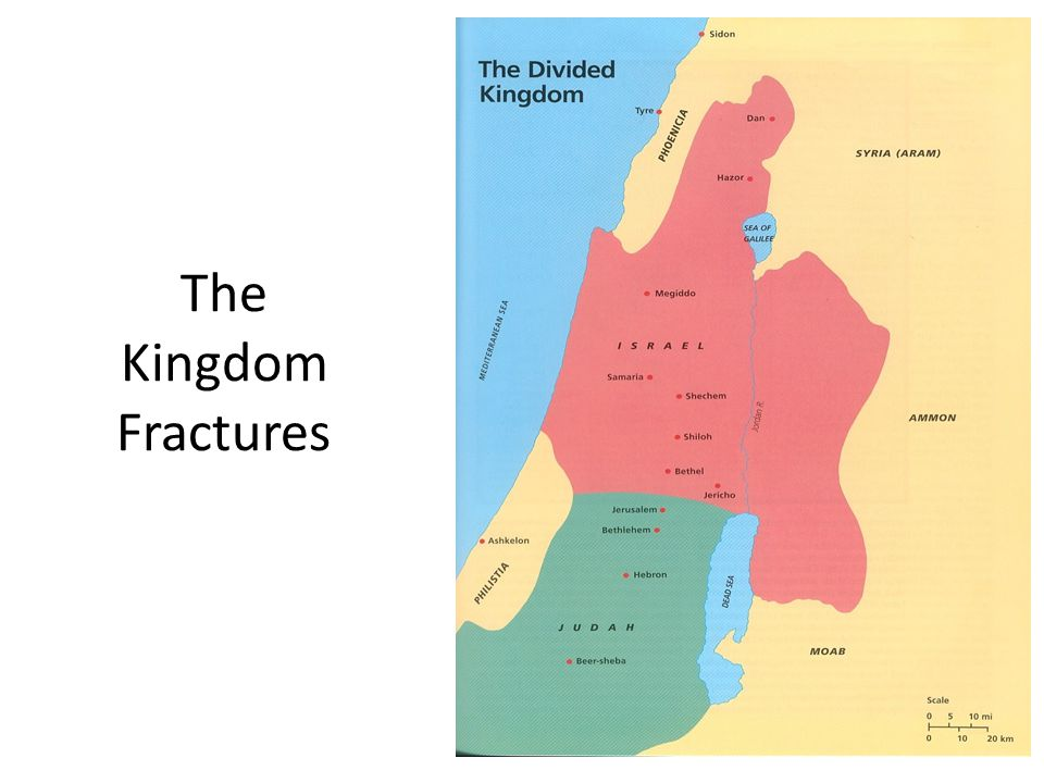 The Kingdom Fractures