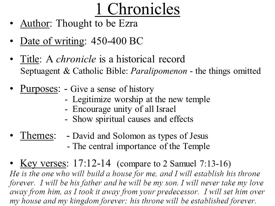 Chronicles Presents a Synoptic Problem We have Samuel & Kings.