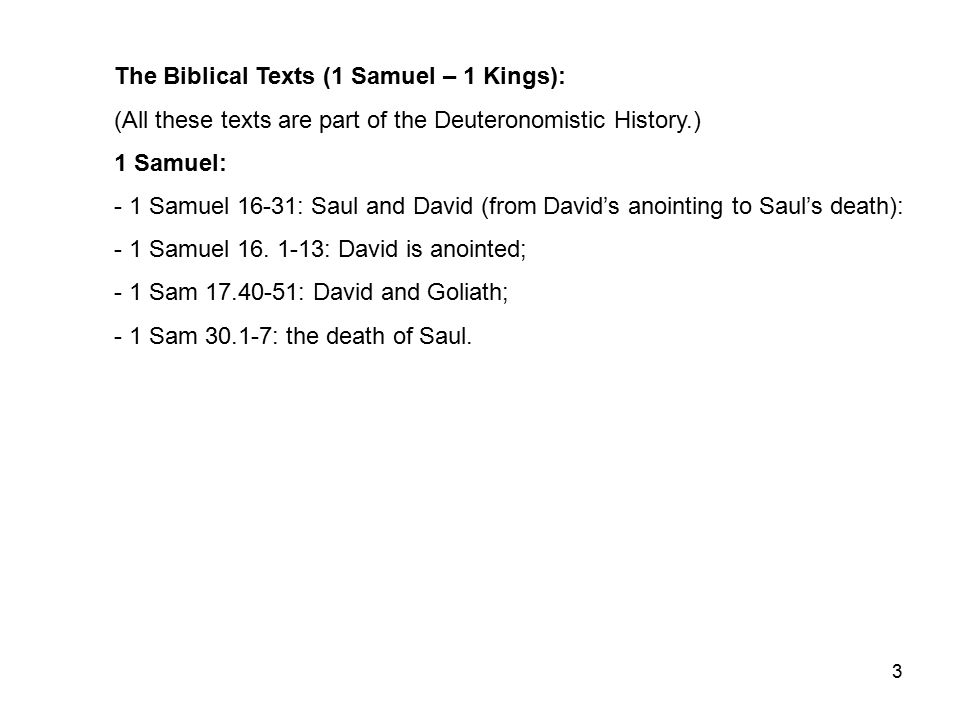 4 Location of the David and Goliath Encounter (1 Samuel 17.40-51)