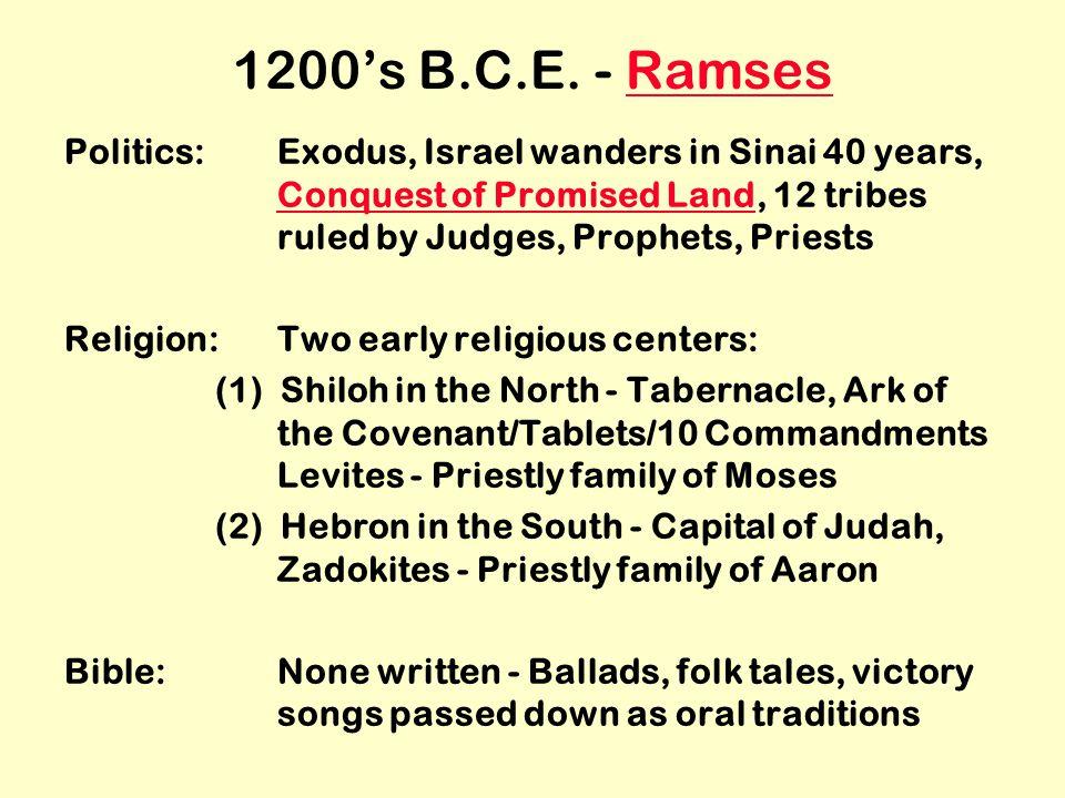 1200's B.C.E.