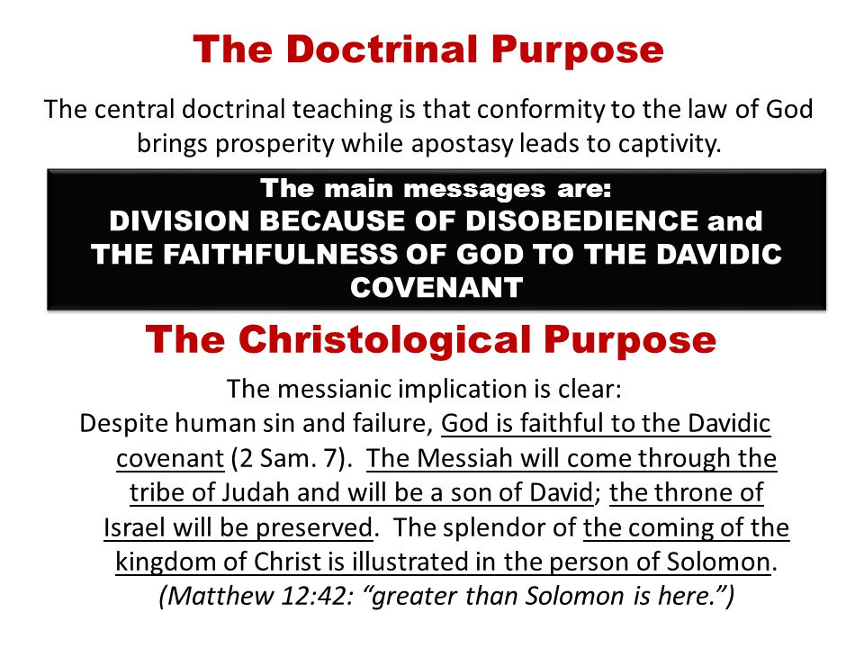 Basic Outline of 2 Kings I.The Deterioration of Israel and Judah: Chapters 1-17 A.The Decline of Israel and Judah (1-16) 1 2 One day Ahaziah fell through the balcony railing on the rooftop of his house in Samaria and was injured.