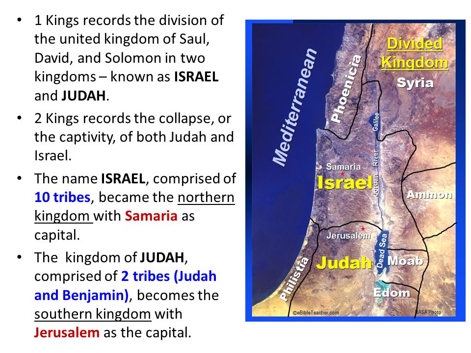 Basic Outline of 1 Kings II.The Divided Monarchies of Israel and Judah: Chapters 12-22 A.The Revolt of the Ten Tribes of Israel (12) 12 1-2 Rehoboam traveled to Shechem where all Israel had gathered to inaugurate him as king.