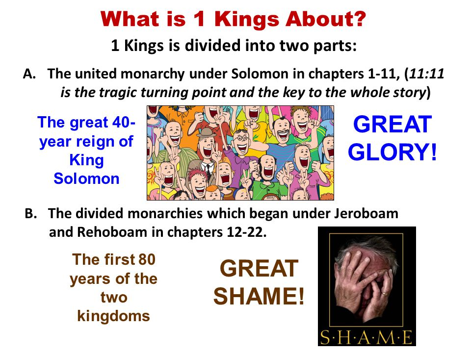 Basic Outline of 1 Kings II.The Divided Monarchies of Israel and Judah: Chapters 12-22 B.The Reign of the Early Kings of Israel and Judah (13-16) 15 11-15 Asa conducted himself well before G OD, reviving the ways of his ancestor David.