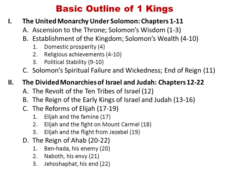 Basic Outline of 2 Kings II.The Deportation of Judah: Chapters 18-25 A.The Deportation of the Davidic Dynasty to Babylon (23c-25) JEHOIAKIM, JEHOIACHIN, and ZEDEKIAH were the final three kings of Judah.