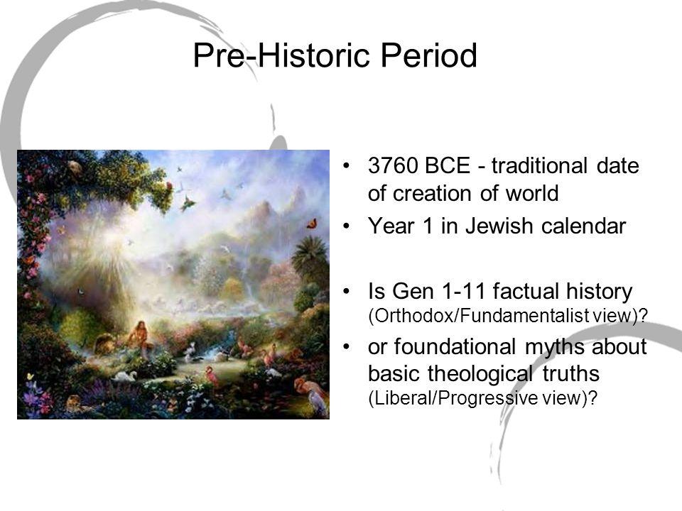 HEBREW / ISRAELITE PERIOD (2nd Millennium to ca.539 BCE) ca.
