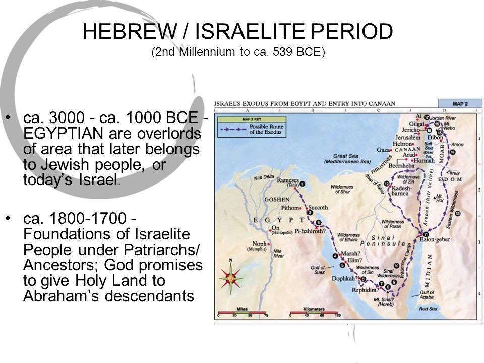Patriarchs 1) ABRAHAM & Sarah (+ her handmaid Hagar) 2) Isaac & Rebekah (+ elder half-brother Ishmael, son of Hagar) 3) Jacob = Israel (two wives, Leah & Rachel, & two handmaids, Zilpah & Bilhah) 4) Twelve Sons of Jacob = 12 Tribes of Israel (Judah = Royal Tribe ; Levi = Priestly Tribe ; Joseph; Benjamin; etc.)