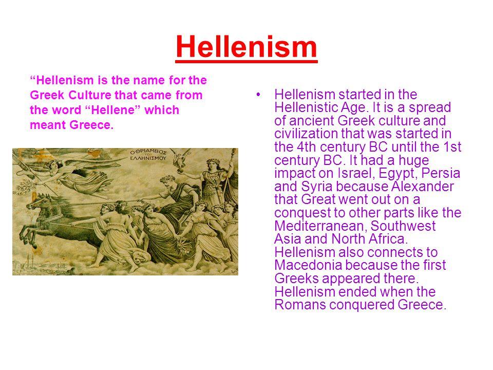 Greek Rule 333 B.C.