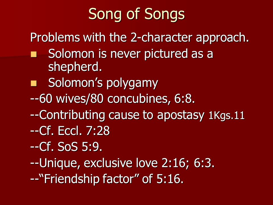 Problems with the 2-character approach. Solomon is never pictured as a shepherd.