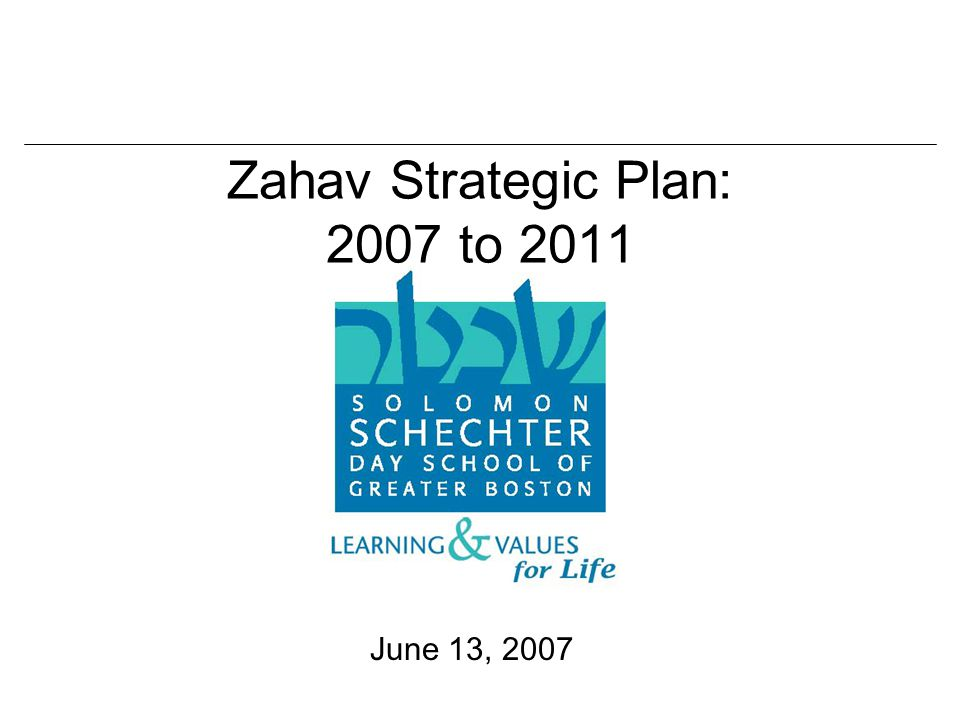 Zahav Strategic Plan: 2007 to 2011 June 13, 2007